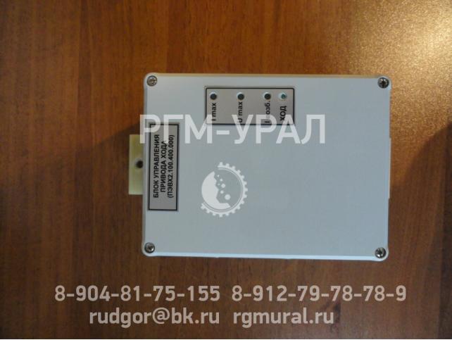 Блок управления привода хода ПЭВХ2.100.400.000 для СБШ-250
