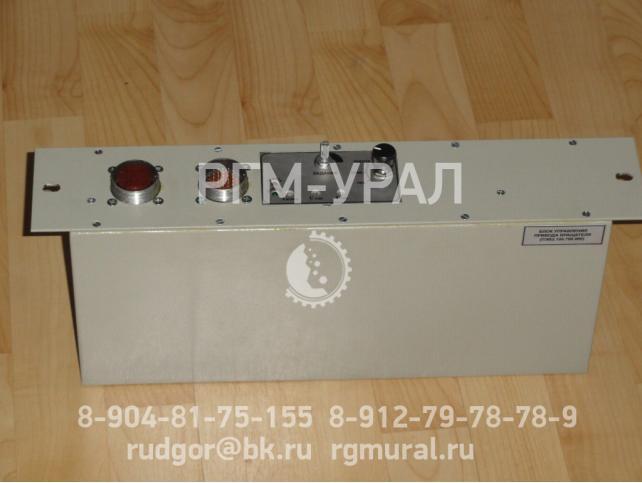 Блок управления привода вращателя черт. № ПЭВ2.100.700.000 для бурового станка СБШ-250МНА-32