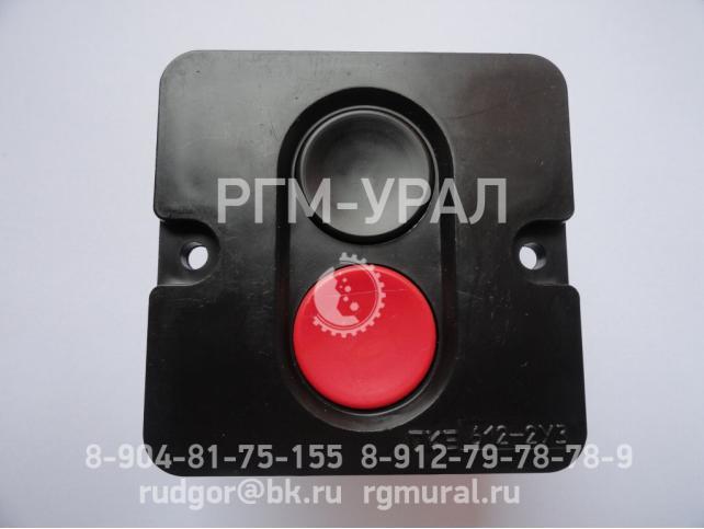 Двух-постовая кнопка ПКЕ-612-2У3