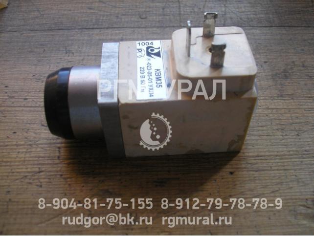 Электромагнит КВМ-35-023-05-01 УХЛ4 220 В 50 Гц