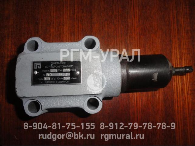 Клапан давления ПВГ 54-34М