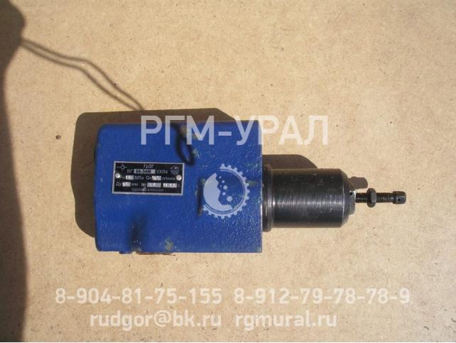 Гидроклапан давления с обратным клапаном ВГ 66-34М УХЛ4