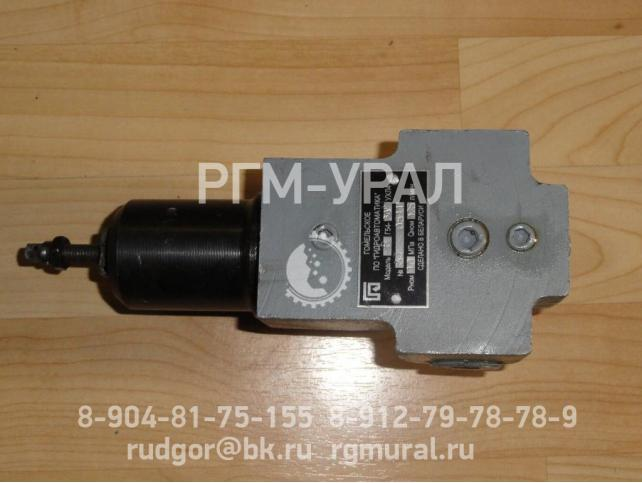 Гидроклапан давления ВГ-54-34М-УХЛ4 для СБШ-250