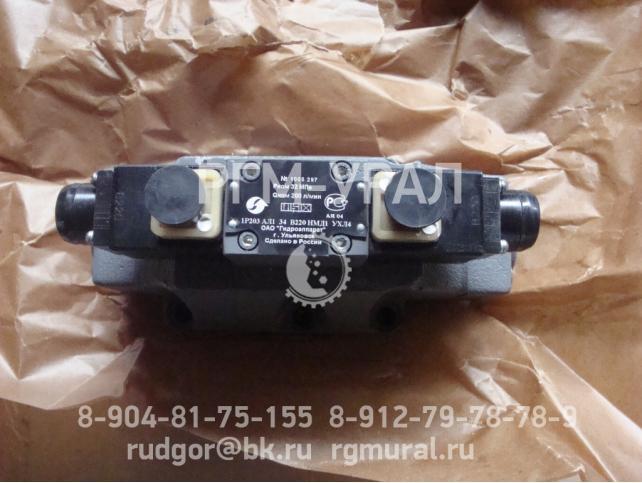 Гидрораспределитель 1Р203-АЛ1-34-В220НМД1 УХЛ4 для СБШ-250