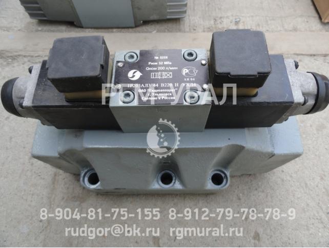 Гидрораспределитель 1Р203-АЛ3-44 В220