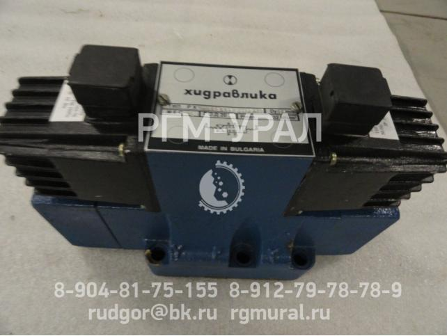 Гидрораспределитель РХ20.44 В110-50 АМ