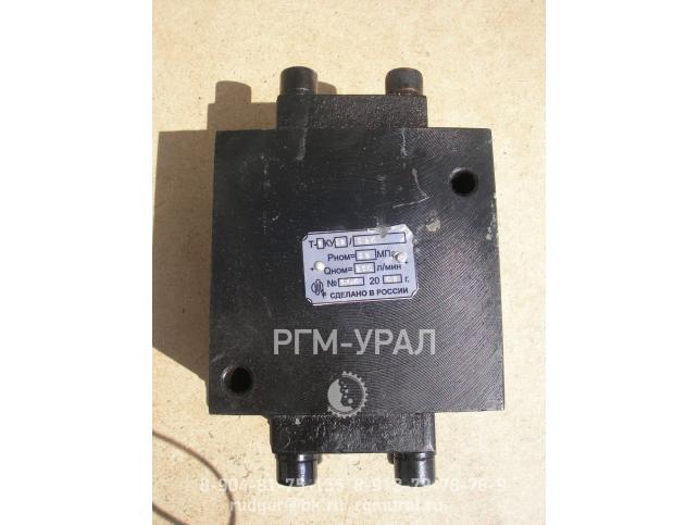 Гидрозамок Т-1КУ 32-320