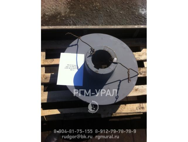 Полумуфта черт. № 1080.20.205
