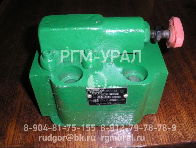 Клапан предохранительный МПКП 20 01