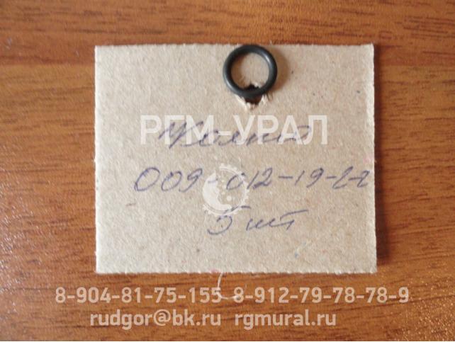 Кольцо 009-012-19-2-2 ГОСТ 9833-73 для СБШ-250
