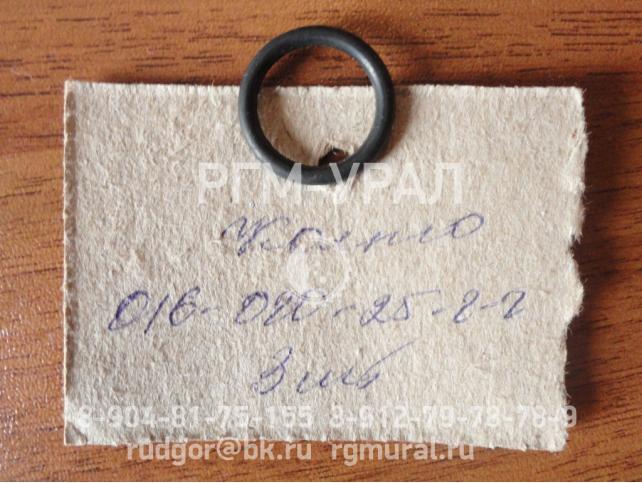 Кольцо 016-020-25-2-2 ГОСТ 9833-73 для СБШ-250
