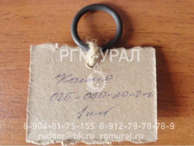 Кольцо 025-030-30-2-2 ГОСТ 9833-73 для СБШ-250