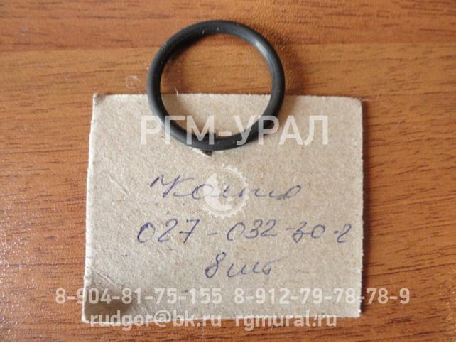 Кольцо 027-032-30-2-2 ГОСТ 9833-73 для СБШ-250