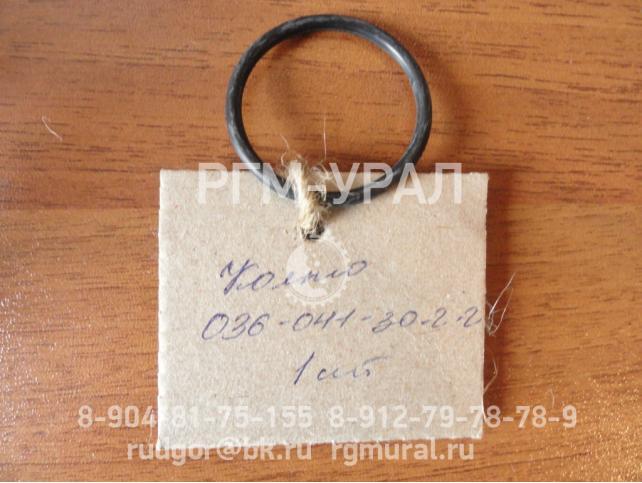 Кольцо 036-041-30-2-2 ГОСТ 9833-73 для СБШ-250