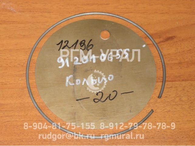 Кольцо черт. № 91201.0655 для СБШ-250