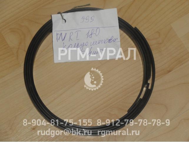 Кольцо штоковое WRI 180 для бурового станка СБШ-250-270КП