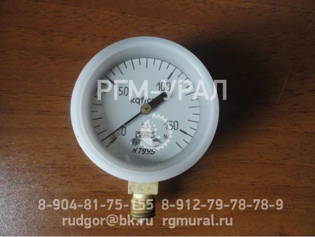 Манометр МТП-1М СОБ 160 КЛ.4-2.5-4 (МТП-60-1-160х4) для СБШ-250