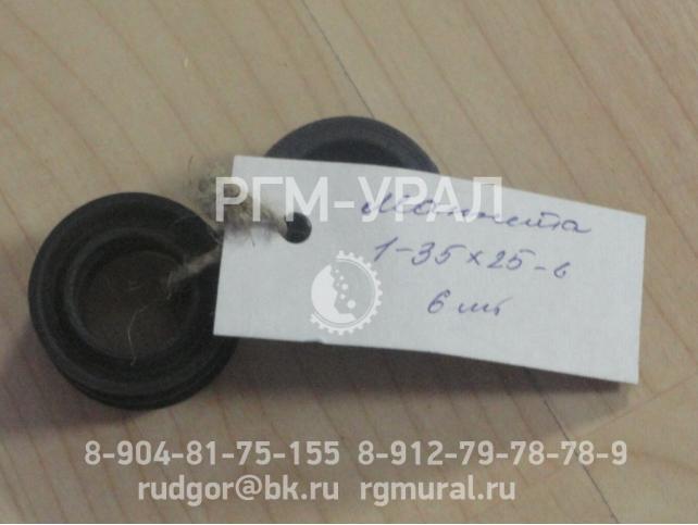 Манжета 1-35х25-6 для СБШ-250МНА-32