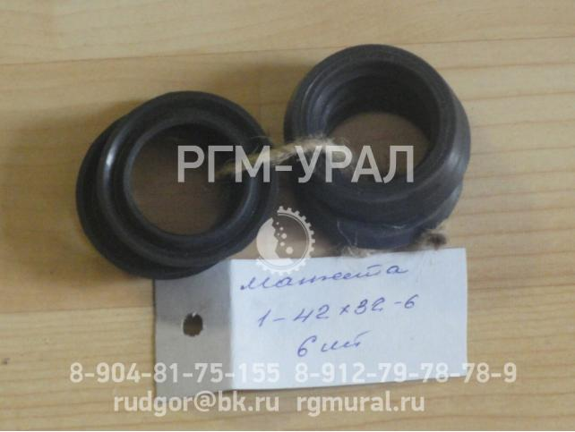 Манжета 1-42х32-6 для СБШ-250МНА-32