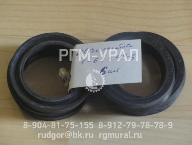 Манжета 1-63х48-6 для СБШ-250МНА-32