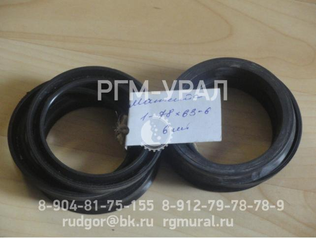 Манжета 1-78х63-6 для СБШ-250МНА-32