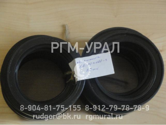Манжета 1.2-90х120-3 для СБШ-250МНА-32