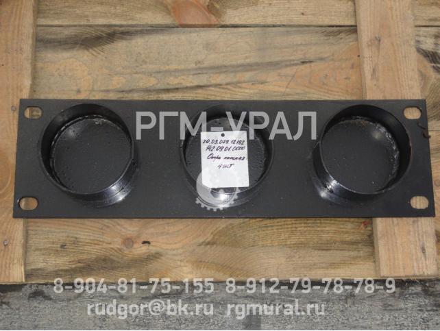 Опора нижняя черт. № 142.09.01.0000 для Грохота ГИТ-52М
