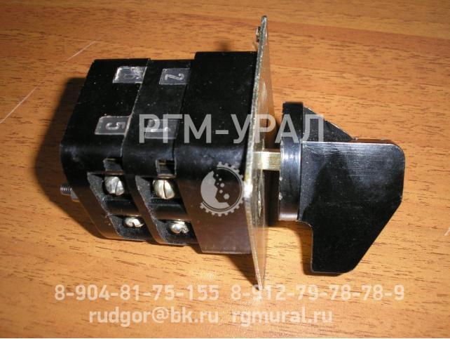 Переключатель кулачковый ПК 16-11Ф-2067У3
