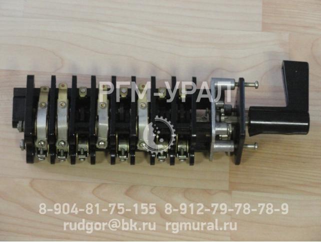 Переключатель УП 5314 М9 для СБШ-250