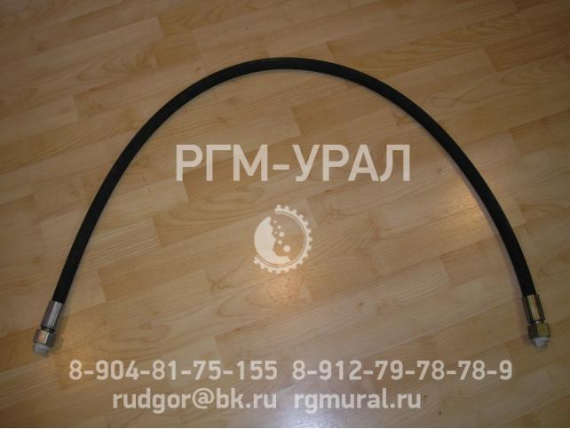 Рукав ДУ-16 черт. № ЧУ8.02.1586-14 (L=1520)