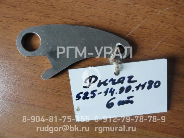 Рычаг черт. № 525.14.00.1180 для самоходного вагона 5ВС-15М