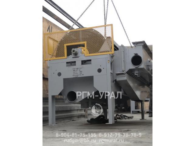 Сепаратор ПБМ-90-250