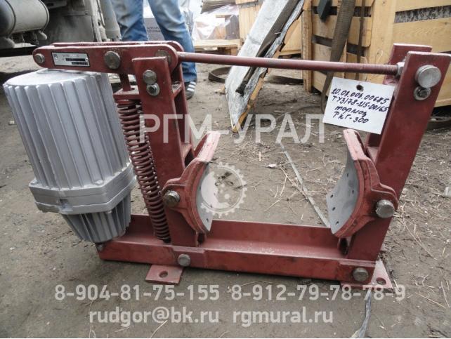 Тормоз ТКГ-300 черт. № 187.01.03.0010