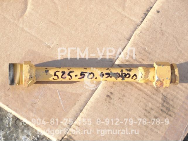 Трубопровод черт. № 525.50.49.0000 для самоходного вагона 5ВС-15М