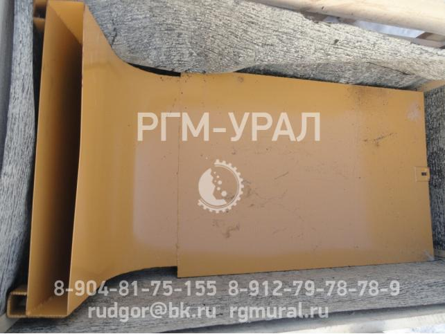 Воздуховод черт. № 091.57.37.0140 для бурового станка СБШ-250МНА-32
