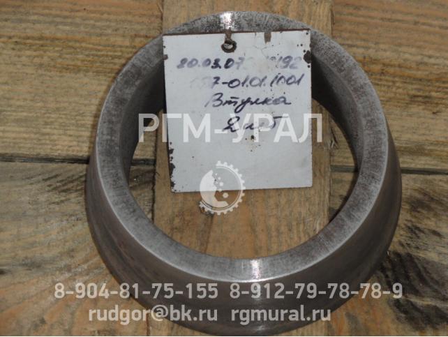 Втулка черт. № 157-01.01.1001 для Грохота ГИТ-52М