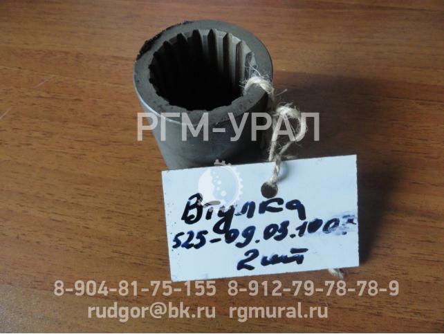 Втулка черт. № 525.09.03.1007 для самоходного вагона 5ВС-15М