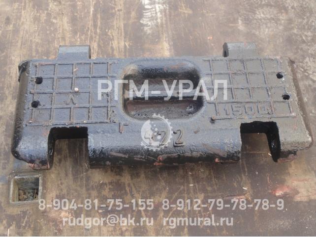 Звено гусеницы черт. № 188-01.01.1500 для СБШ-250-270КП