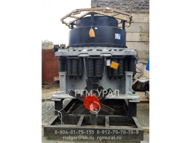 Конусная дробилка КМ КСД-1200 Гр