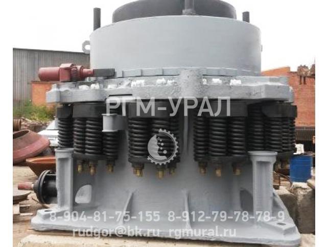 Конусная дробилка КМ КМД-1200 Т