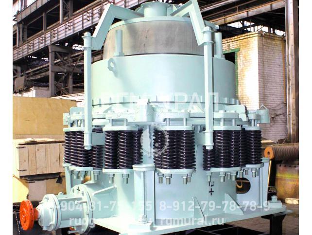 Конусная дробилка КМ КСД-1200 Т