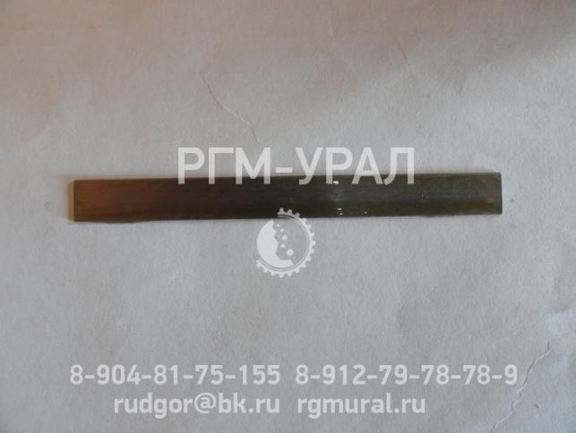 Пластина клапана ЭК7А.04.014-01 к компрессору ВВ-0,8-8-720