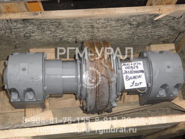 Валок черт. № 261.02.00.0000 для сепаратора ЭВС-28-9